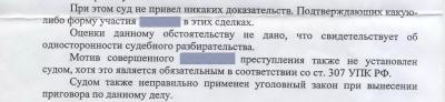 ВС+3.jpg