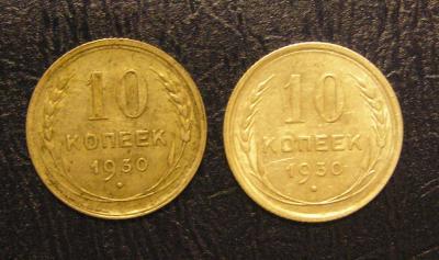 10k1930R.jpg