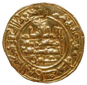 Ал-Хакам II.jpg