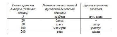 post-13471-12949128238_thumb.jpg