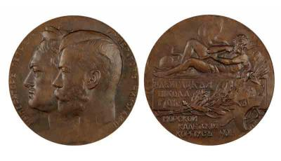 14 января 1701 года Морской кадетский корпус указ об учреждении в Москве.jpg