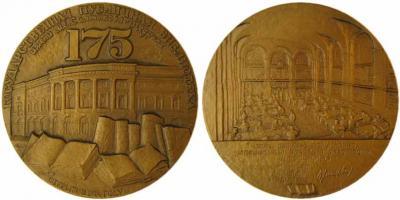 14  января 1814 года. Открытие Императорской публичной библиотеки.jpg