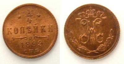 copper12jpg.jpg