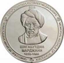 16 января 1818 Марджани, Шигабутдин.jpg