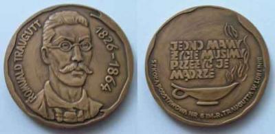 16 января 1826 Ромуальд Траугутт.jpg