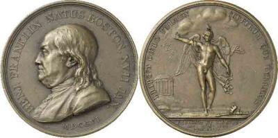 17 января 1706 Бенджамин.jpg