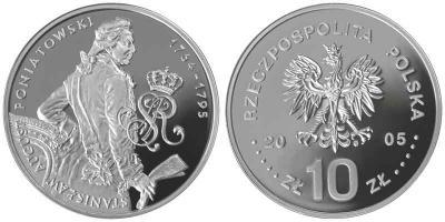 17 января 1732 года Станислав Август Понятовский ....jpg