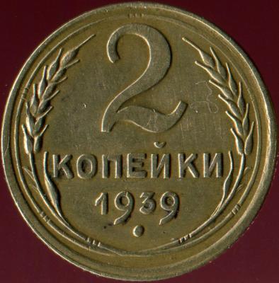 2-1939bv0.jpg