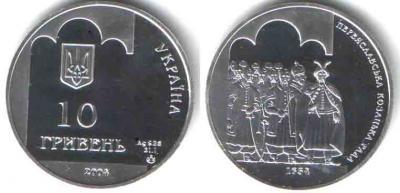 18 января 1654 г. в Переяславе состоялся старшинский совет запорожского казачества.jpg