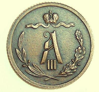 полкоп.1892 (1).jpg