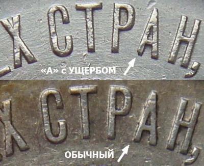 A-A.jpg