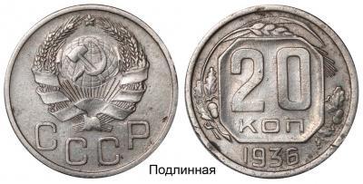 1936++.jpg