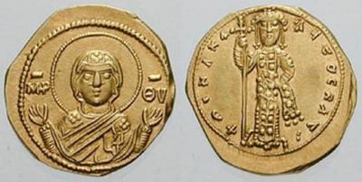 21 января 1059 Михаил Керуларий.jpg
