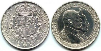21 января 1829 Оскар II...JPG