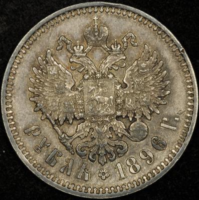 1r-1896-rev.jpg