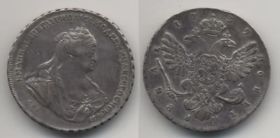 Россия-рубль-1739.jpg