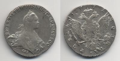 Россия-рубль-1772.jpg