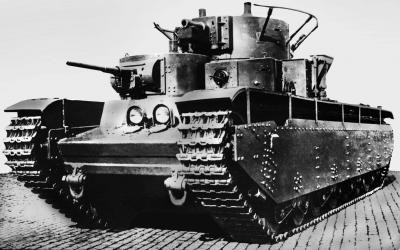 Т-35.jpg