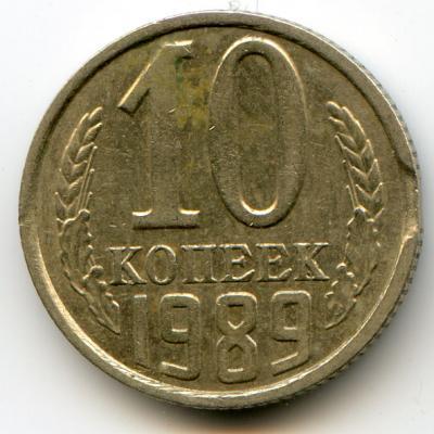 10_89.jpg