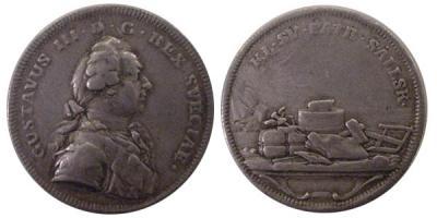 24 января 1746 Густав III.jpg