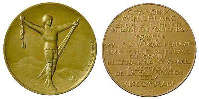 24 января 1924 года на юго-востоке Франции, в Шамони.jpg