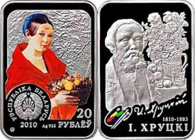 27 января 1810  Иван Фомич Хруцкий.jpg