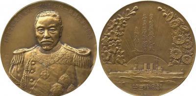 27 января 1848 Того Хэйхатиро.jpg