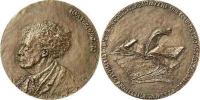 27 января 1891 Эренбург, Илья Григорьевич.jpg