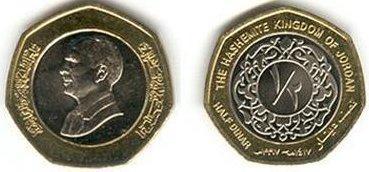 30 января 1962 Абдалла II.jpg