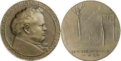 31 января 1797  Шуберт, Франц.jpg