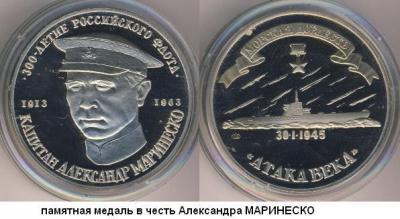 30.01.1945 (Состоялась АТАКА ВЕКА).JPG