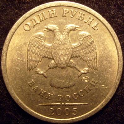 1р-2005.jpg