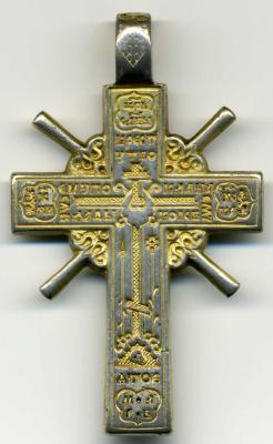 Крест 2_а.jpg