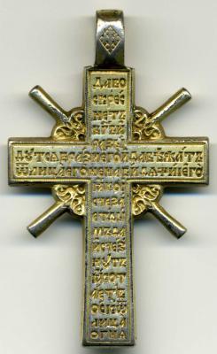 Крест 2_б.jpg