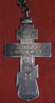 крест священника 1_2.jpg