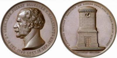 16 декабря 1742 Блюхер, Гебхард Леберехт..jpg