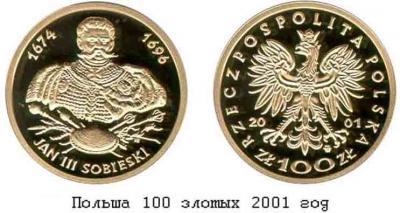 2 февраля 1676 Коронация Ян III Собеский..jpg