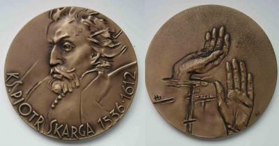 2 февраля 1536 Скарга, Пётр..JPG