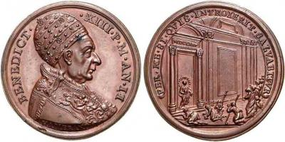 2 февраля 1649 года Бенедикт XIII.jpg