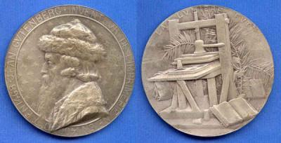 3 февраля 1468 умер Иоганн Гутенберг.jpg
