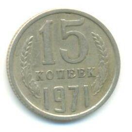 15-71r.110202.jpg