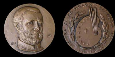 5 февраля 1578 умер Джованни Баттиста Морони.jpg