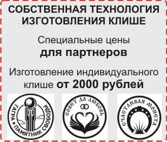 post-14702-129689115175_thumb.jpg