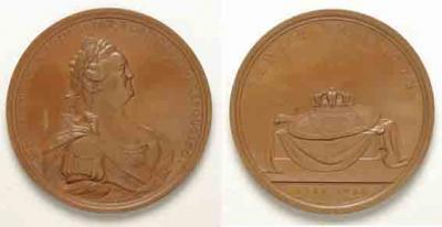 6 февраля) 1784 года ратификационную грамоту Трактата подписал Царь Ираклий II..jpg