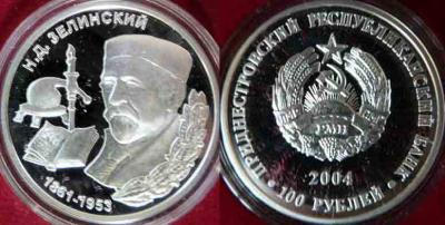 6 февраля 1861 академик Николай Зелинский.jpg