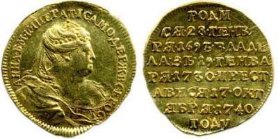 7 февраля 1693  Анна Иоанновна медаль на кончину.jpg