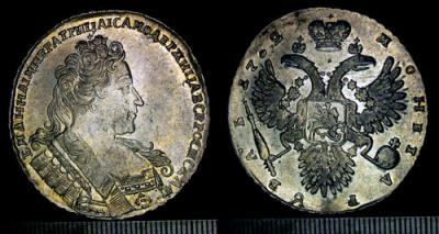 7 февраля 1693  Анна Иоанновна.jpg