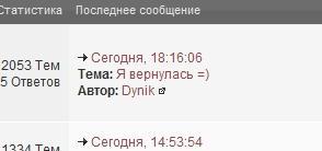 post-165-129710006081_thumb.jpg