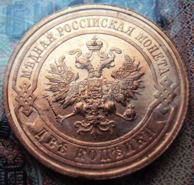 2 КОПЕЙКИ 1915.jpg