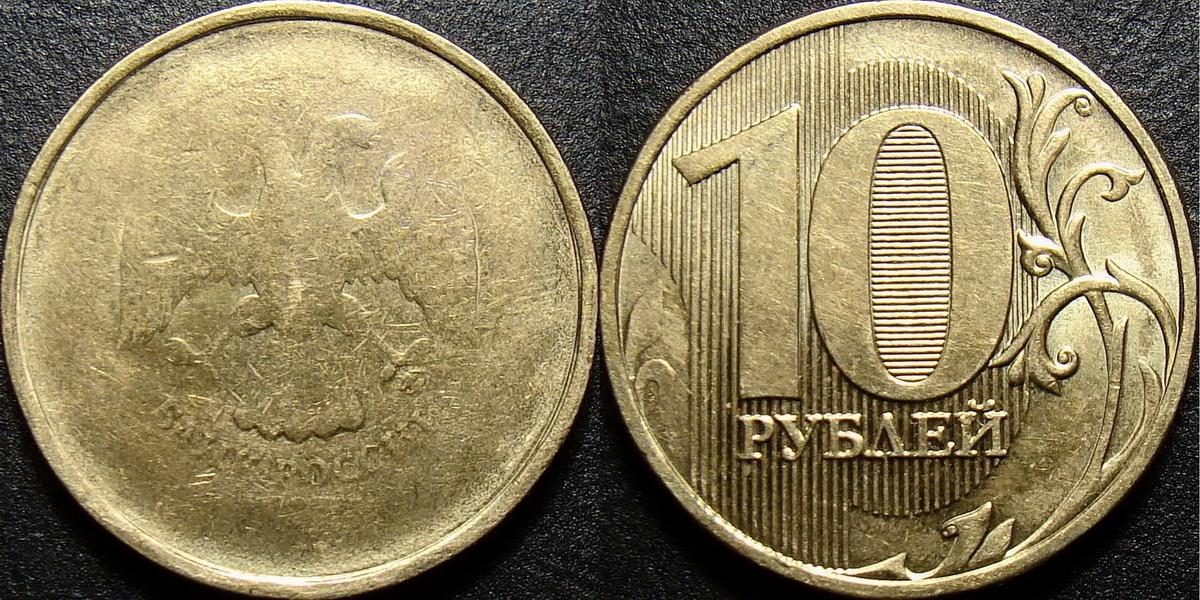 Какие монеты надо искать альтенбург германия